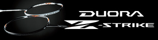 DUO ZS Sub Banner