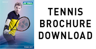 Tennis Brochure Download Button 2017