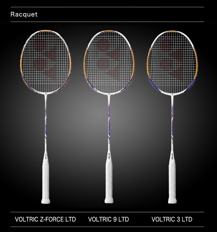 Limited Edition Racquets