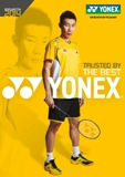 Badminton Front Cover Re Size