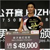 Fuzhou China Open 2018: World No. 1s Kento Momota, Kevin Sukamuljo/Marcus Gideon Triumphant!