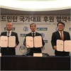 Yonex to be offical equpiment supplier of the Korea National Badminton Team