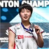 Akane Yamaguchi Becomes First Japanese Player to Achieve World Singles No. 1!