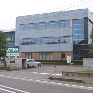 YONEX Co., Ltd. (Niigata Production Head Office)
